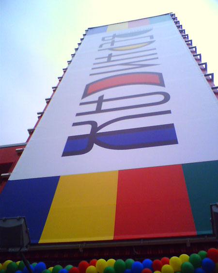 Башня Вернисажа, Ярославля