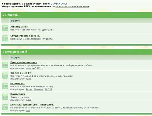 Первая страница сайта demid.org