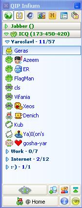 QIP с ICQ-контактами
