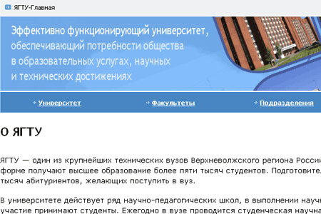 Сайт политеха