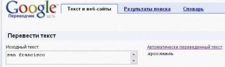 Ошибка Google