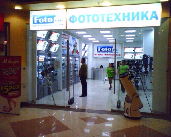 Фототехника Foto.ru